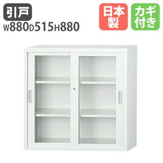 ★60%OFF★ガラス引戸書庫キャビネット備品庫日本製43-TS-33DG