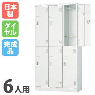 ロッカー6人用3列2段ダイヤル錠鍵付き日本製6人用ロッカーオフィス国産ULK-D6NN