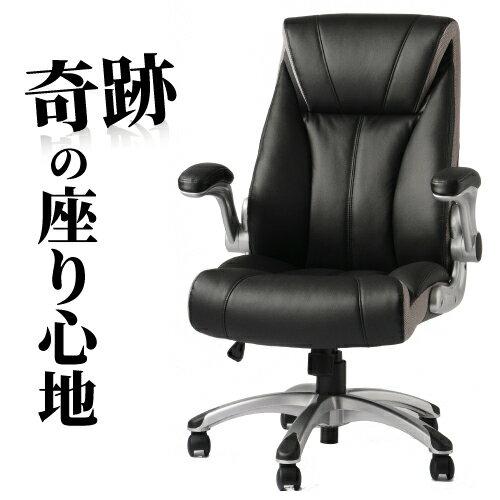 エグゼクティブチェア あす楽 椅子 肘掛 肘付き レザー 高級 社長椅子 おしゃれ ゲーミングチェア ...
