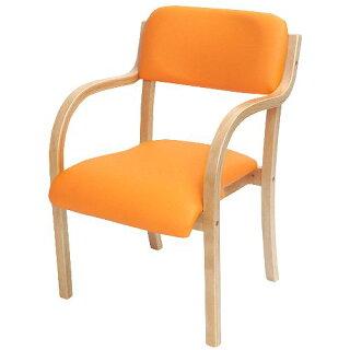 ダイニングチェア木製肘付き完成品介護椅子肘掛スタッキングチェアおしゃれダイニングチェア介護椅子病院待合室いすイスあす楽シエルETV-1