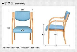 ダイニングチェア木製完成品肘付き椅子肘掛スタッキングチェアダイニングチェア介護病院待合室いすイス72%OFFLDCH-1