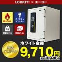 【12月14日10時〜17日10時まで最大1万円クーポン配布...