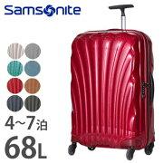 サムソナイト スピナー スーツケース キャリーバッグ