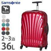 サムソナイト スピナー 持ち込み スーツケース