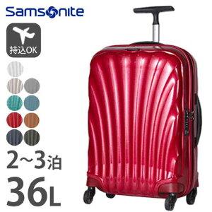 [コスモライトは海外旅行に最適な、超軽量かつ頑丈な頑丈なスーツケースです]