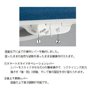 モードチェアオカムラ送料無料肘付きチェアデスクチェアオフィスチェアキャスターチェアオフィス家具CA25BR-FWJ-FWK