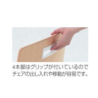 スタッキングチェア送料無料木脚ヌードタイプホワイトシェル肘なしチェアシンプルチェアオフィスチェアL409YB-MS83