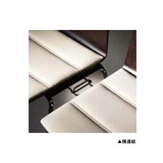 スタッキングチェア肘付き送料無料ナチュラルシェル背座布張りパットタイプミーティングチェアオフィス家具会議室セミナーL637FA-FB