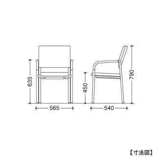 スタッキングチェア肘付き送料無料布張りチェア肘置き付きチェアオフィスチェアミーティングチェア事務所L642BY-FFW