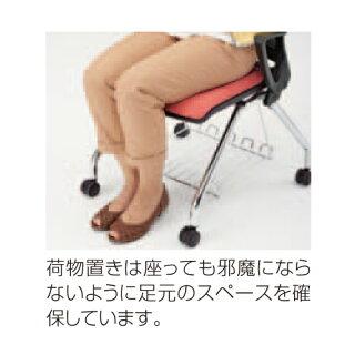 スタッキングチェアキャスター付き送料無料デスクチェアミーティングチェア棚付き荷物置きシンプルカラフルイスオフィスチェア椅子9317SE-PB