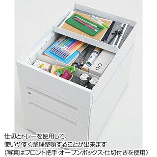 スイフトワゴン3段オープンボックスタイプA4ファイル対応仕切付きサイド把手スイフトSwiftサイドワゴン送料無料DN33BB