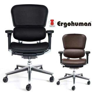 ★ポイント10倍送料無料★エルゴヒューマン本革張りErgohuman肘キャスター付2色展開エグゼクティブ椅子社長用役員用オフィスチェアEH-LAL