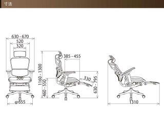 ★ポイント10倍送料無料★エルゴヒューマンプロErgohumanProオットマンヘッドレスト肘付きキャスターメッシュチェアエグゼクティブ椅子肘掛EHP-LPL