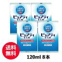 【送料無料】スーパークリーナー30ml 8箱セット ハードレンズ用洗浄液(こすり洗い ボシュロム