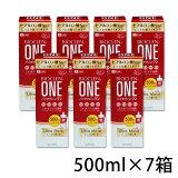 ◆バイオクレンワンウルトラモイスト500ml【7箱】