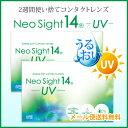 ◆ネオサイト14UV【2箱】_メール便対応【代引き・同梱・日時指定不可...