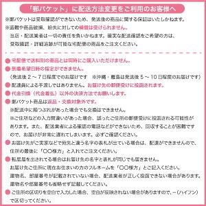 |イズムワンデー20枚入り【1箱】【郵パケット送料無料】