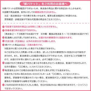 【ネオサイト14】【4箱】