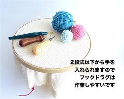 ループ&ニードル・フレーム<24.5cm&17cm>【2段式・布がずれにくい溝付き刺繍枠(アメリカ製)】ニードルパンチフックドラグ