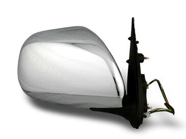 ハイエース レジアスエース 200系 S-GL 4型 純正タイプ 電動格納/電動調整 ディフューザー付きメッキドアミラー 左右セット H16〜