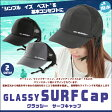 GLASSY(グラッシー) サーフキャップ サーフィンキャップ ウォーターキャップ SURF CAP 日焼け対策 紫外線対策 UVカット