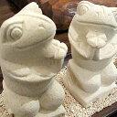 アジアン雑貨 ディスプレイ カエルのオブジェ 2個セット パリマナンストーン ( ストーンオブジェ 置き物 置物 玄関 雑貨 バリ リゾート インテリア おしゃれ かわいい モダン )