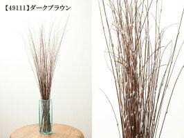 【beads-lidi】カラフルリディビーズココナッツ製のオブジェ