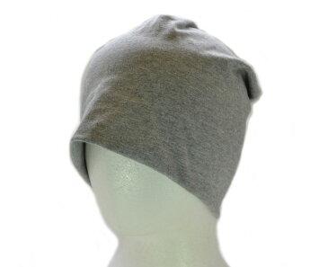 サマーニット ニット帽 夏 ニットキャップ ワッチ 日本製 コットン100%帽 ワッチ帽 柔らか素材 メンズ レディース 紳士 婦人 男 女 激安 セール 限定 割引