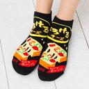 靴下専門店 LOPSで買える「(3点購入で送料無料 おもしろソックス とろけるチーズ柄 22-25cm 日本製 スニーカー丈 くるぶし丈 靴下 レディース」の画像です。価格は385円になります。