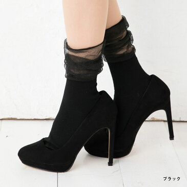 (3点購入で送料無料)【Cathy】履き口クシュクシュ クルーソックス チュール (ブラック 黒・ホワイト 白)(23-25cm) 靴下 レディース