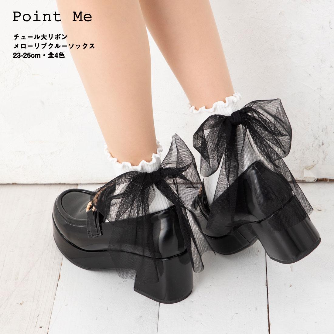 靴下・レッグウェア, 靴下 Point Me 4 23-25cm