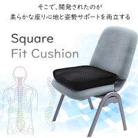 クッション腰痛対策骨盤矯正ジェルクッション低反発椅子ゲルクッション体圧分散オフィス用デスクワークドライブ座布団座椅子チェア姿勢矯正
