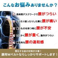 腰痛ベルト腰痛コルセット腰用ベルト腰椎骨盤ベルト腰ベルト腰コルセット腰サポーター女性男性骨盤矯正姿勢矯正