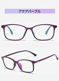 ブルーライトカットメガネおしゃれ子供メンズPCメガネブルーライトカット度なしレディース軽量伊達メガネ