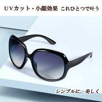 サングラスレディース40代UVカットおしゃれ偏光小顔50代30代UVスポーツ偏光レンズ大きめ軽量ドライブ