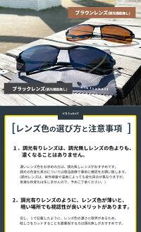 サングラスメンズ偏光調光偏光サングラス偏光調光UVカットスポーツスポーツサングラスドライブ野球釣り運転夜レンズ色変わる眼鏡メガネ紫外線カットケース付き送料無料