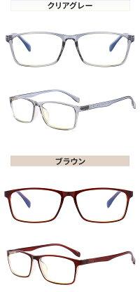 ブルーライトカットメガネおしゃれ子供メンズPCメガネブルーライトカット度なしレディース軽量伊達メガネisabell