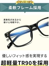 PCメガネブルーライトカットおしゃれレディースメンズパソコンメガネブルーライトパソコン用メガネセット男女兼用isabell