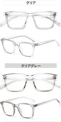 ブルーライトカットメガネPCメガネPC眼鏡パソコンブルーライトメガネPCめがねpcめがね伊達メガネおしゃれブルーライトカット度なしメンズレディース軽量伊達眼鏡伊達めがね送料無料