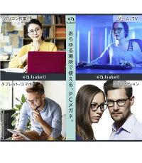 PCメガネブルーライトカットメガネPC眼鏡パソコンブルーライトメガネPCめがねpcめがね伊達メガネおしゃれブルーライトカット度なしメンズレディース軽量伊達眼鏡伊達めがね送料無料