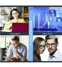 【新発売!】JIS検査済ブルーライトカットメガネPCメガネPC眼鏡クリアレンズパソコンメガネおしゃれブルーライトカットブルーカット度なし伊達メガネ伊達眼鏡丸メガネメンズレディースuvカット軽量