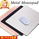 マウスパッド 革 ワイド / 本革 8色 かわいい おしゃれ 極厚 レザー 滑らない PCアクセサリー 光学式 マウス メンズ レディース シンプル 名入れ / 誕生日 プレゼント おすすめ