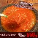 [同梱に便利♪]ピリ辛!チポートレサルサ(50g×2P)