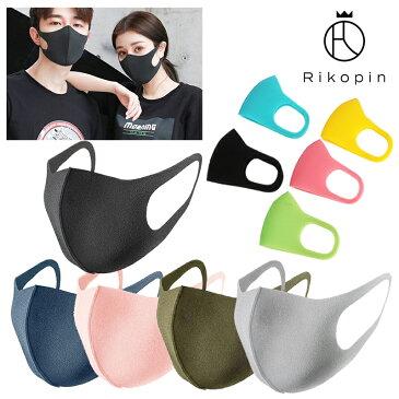 マスク 洗えるマスク 6枚入り 黒 白 グレー ピンク ネイビー カーキ ピッタリ ウレタン素材 やわらか 個包装 マスク 使い捨て ふつうサイズ レギュラーサイズ 立体マスク 在庫あり ポイント消化
