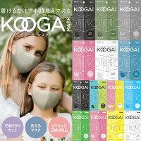 Rikopin洗えるウレタンマスク3枚入りグレー【即納】個包装マスク使い捨てふつう立体マスク※ゆうパケ送料無料