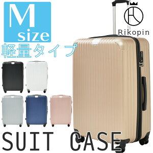 【送料無料】スーツケース RIKOPIN公式 Mサイズ 24インチ 機内持ち込み 軽量 シンプル キャリーバッグ おしゃれ メンズ 子供用 キャリーケース lcc ハード 安い 小型 中型 国内 国外旅行 コンサート 旅行バッグ キャリーケース 人気 超軽量