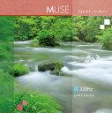 【528Hz CD】 ミューズ (MUZE) フォレスト・ハ...