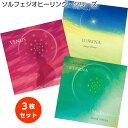 【528Hz CD】 ソルフェジオヒーリング・シリーズ 3枚...
