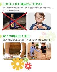 紐通し小学生1歳2歳3歳4歳5歳6歳7歳ブロックジスター男の子女の子小さい立体パズル日本つみき積み木おしゃれ指先知育つみきパズルかたはめ知育玩具立体パズル幼児型はめつみ木誕生日プレゼントこども玩具子供