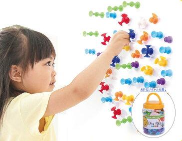 【公式】 Pita-Rico (ピタリコ) 壁も使える新感覚ブロック つみき 知育玩具 ブロック 吸盤 男の子 女の子 立体 お風呂 おもちゃ 指先 知育玩具 誕生日 プレゼント こども 知育おもちゃ 知育 玩具 子供 2歳 3歳 4歳 5歳 6歳 7歳 LOTUS LIFE
